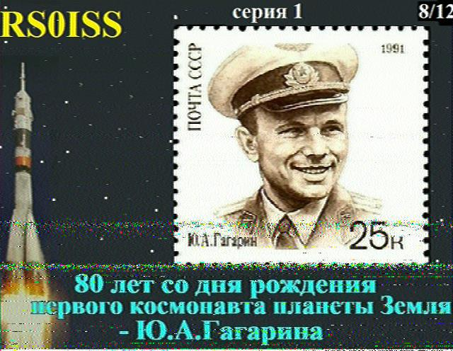 SSTV Transmissions from the International Space Station 2014-12-18 2214