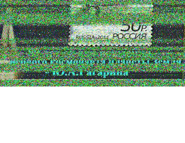 SSTV Transmissions from the International Space Station 2014-12-20 1719