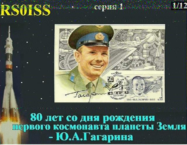 SSTV Transmissions from the International Space Station 2014-12-20 1854