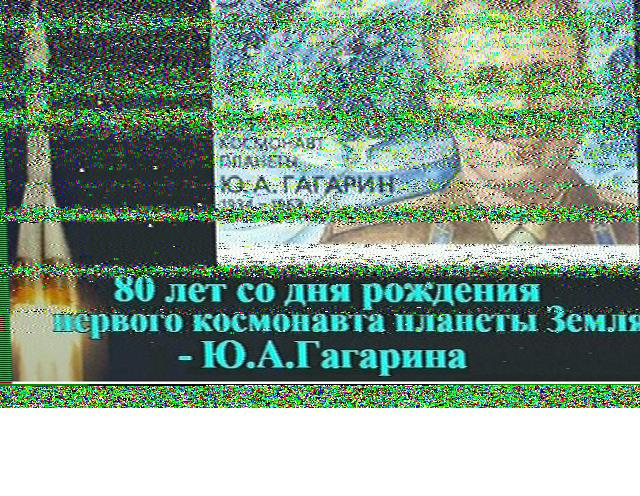 SSTV Transmissions from the International Space Station 2014-12-20 2029