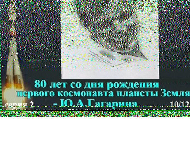 SSTV-Transmissions-from-the-International-Space-Station-2015-02-01-0258