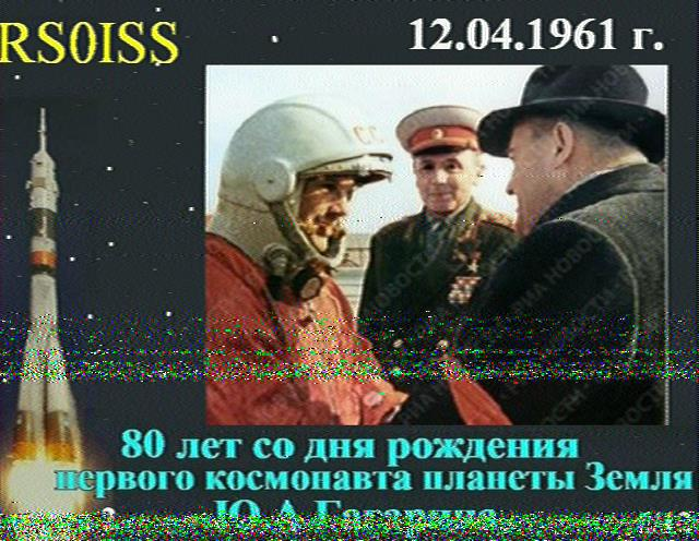 SSTV-Transmissions-from-the-International-Space-Station-2015-02-01-0615