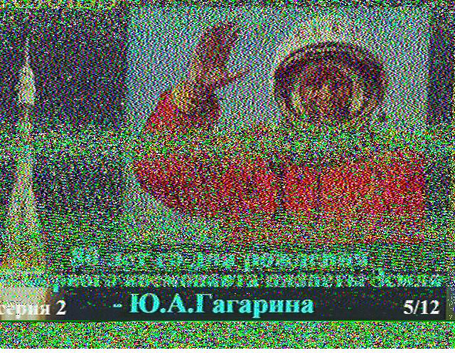 SSTV-Transmissions-from-the-International-Space-Station-2015-02-02-0205