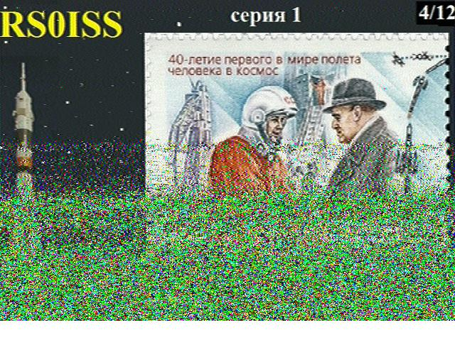 SSTV-Transmissions-from-the-International-Space-Station-2015-02-22-1858