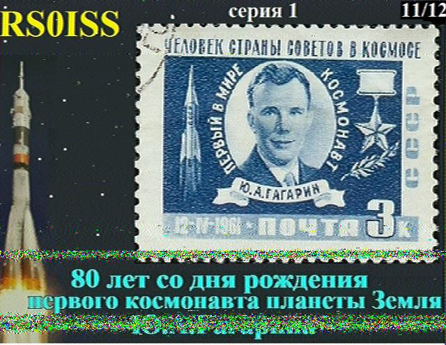 SSTV-Transmissions-from-the-International-Space-Station-2015-02-22-2210