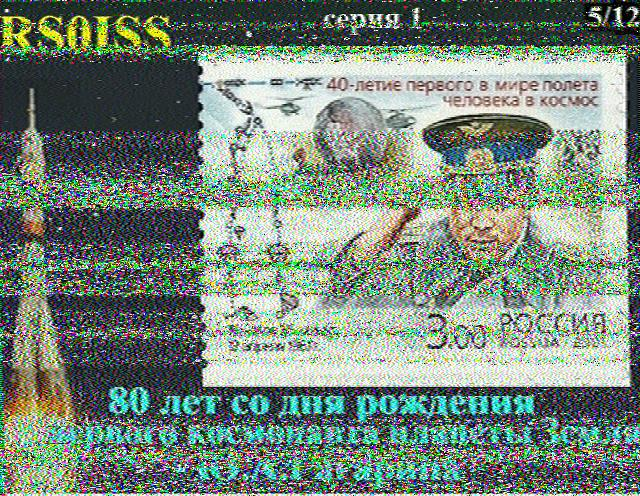SSTV-Transmissions-from-the-International-Space-Station-2015-02-23-1626