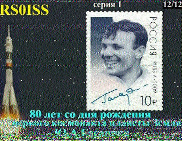 SSTV-Transmissions-from-the-International-Space-Station-2015-02-23-1941