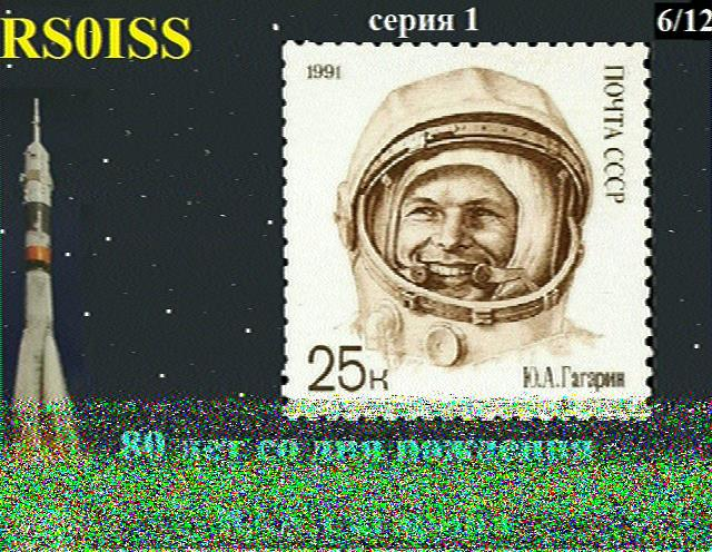 SSTV-Transmissions-from-the-International-Space-Station-2015-02-24-1848