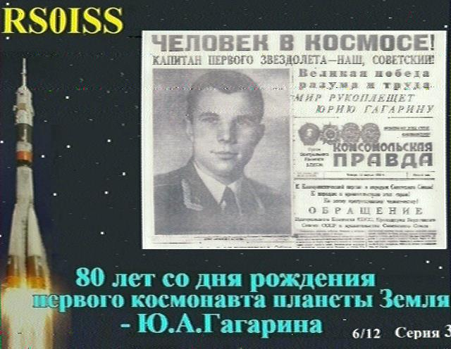SSTV-Transmissions-from-the-International-Space-Station-2015-04-11-2334