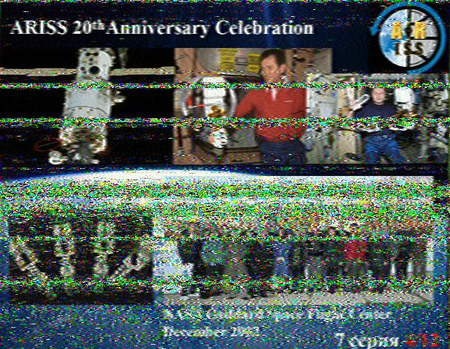 SSTV Transmissions from the International Space Station – July 2017